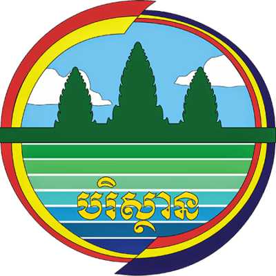 Cambodia Ministry of Environment