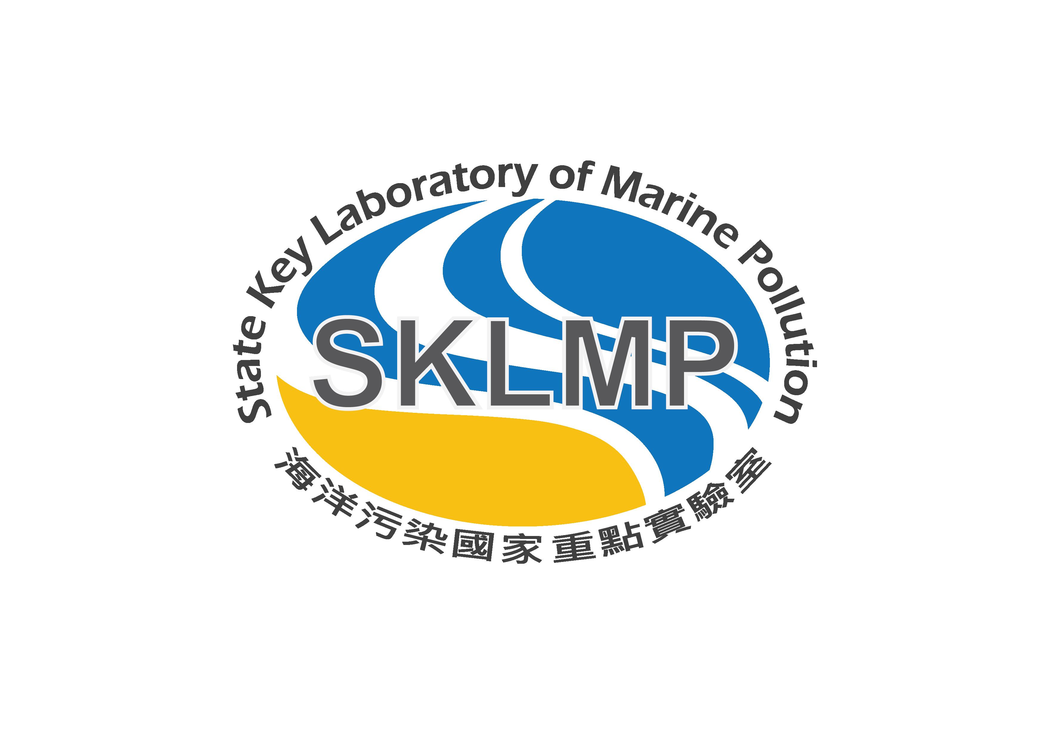 State Key Laboratory of Marine Pollution