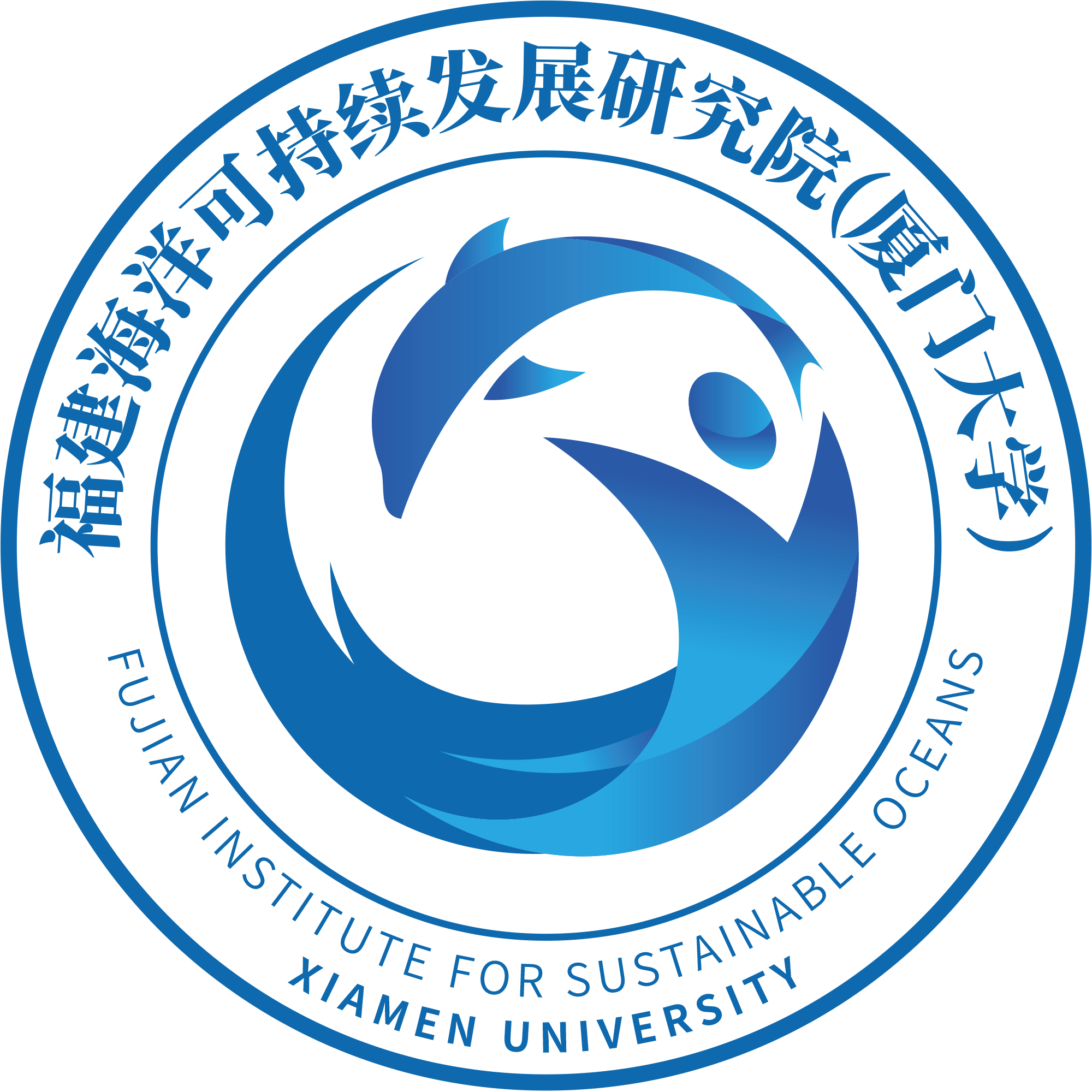 Fujian Institute for Sustainable Oceans (FISO), Xiamen University (XMU)