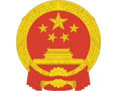 Ministry of Natural Resources (MNR), China